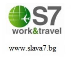 Работа в България / Позиция: Багерист комбиниран багер