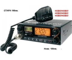 Радиостанции за камиони