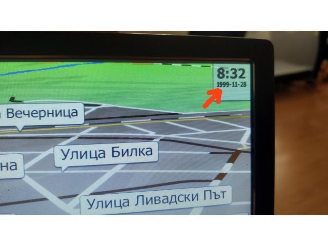 Сервиз на навигации и отстраняване на проблема с грешна дата и година